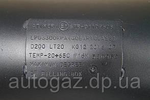 Балон цилиндрический д.200 20л, фото 2