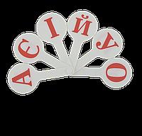 Учебный набор украинских букв zibi zb.4901 в виде веера