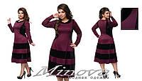 Трикотажное платье со вставками из велюра  большого размера ТМ Минова размеры: 50,52,54,56,58,60