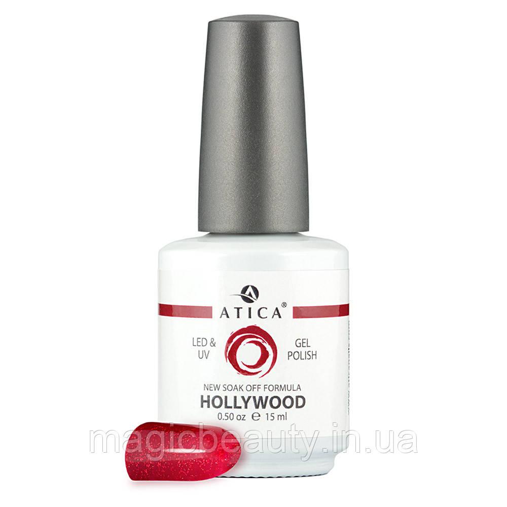 Гель-лак Atica Hollywood 14, 15 мл