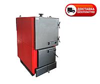Котел промышленный твердотопливный Marten Industrial-T MIT-150