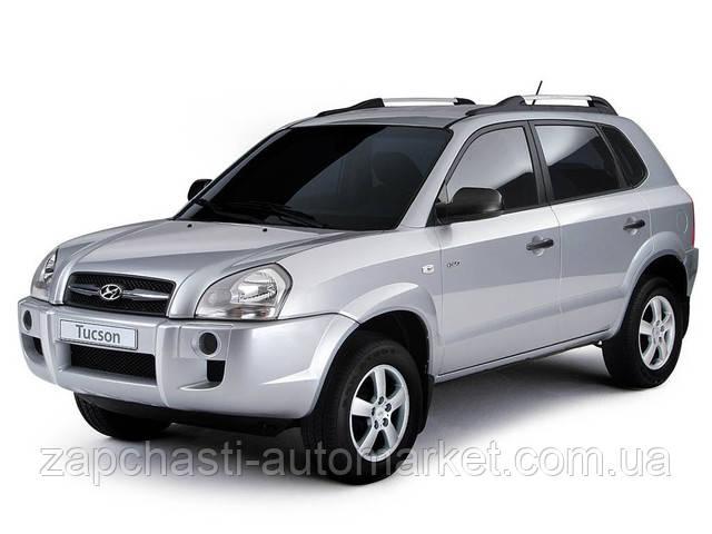 Хюндай Туксон (Hyundai Tucson) 2004-2013 (JM)