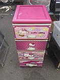 Детский пластиковый комод Hello Kitty, фото 2