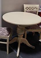 Стол обеденный круглый Анжелика  90(+38) бежевый