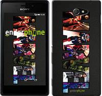"Чехол на Sony Xperia M2 D2305 Marvel v2 ""2826c-60-716"""