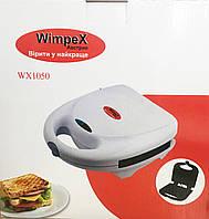 Cендвичница Wimpex 1050