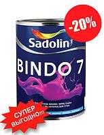 Матовая моющаяся краска BINDO 7 BC Sadolin ( Биндо 7 Садолин )
