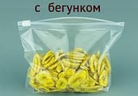 Пакет с замком-слайдером 150*200 (1 шт) 50мкм