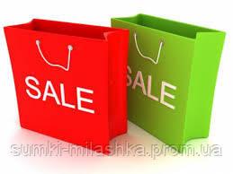 купить сумки со скидкой дешевые сумки оптом недорого купить сумку