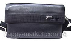 Сумка через плечо Мужская Портмоне Fashion 18-88828-2