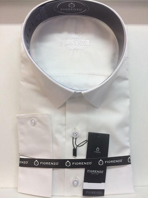 Рубашка цвета айвори Fiorenzo