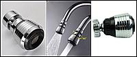 Экономитель воды Water Saver, насадка на кран (аэратор)