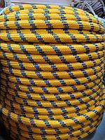 Шнур полипропиленовый 16мм - 50 метров
