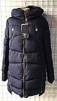 Женская длинная куртка зима оптом