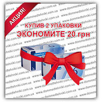 """Набор: Иглы инсулиновые """"Novofine 6 мм"""" (2 уп.)"""