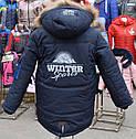 Зимняя куртка парка Винтер на мальчика размері 36- 46, фото 2