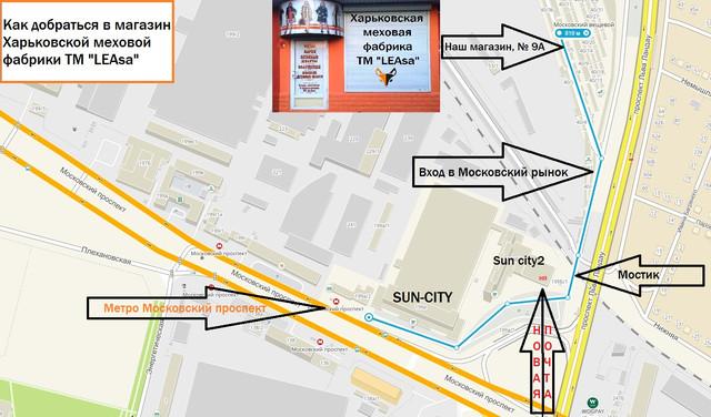 Карта как доехать в магазин женской меховой одежды, ФОТО