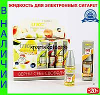 Жидкость (масло) для электронных сигарет и кальянов! Разные вкусы!
