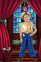 Карнавальный костюм Султан | Новогодний костюм для мальчика Принц Султан