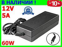 Блок питания, Зарядное, Адаптер 12V 5A 60W для светодиодных лент!