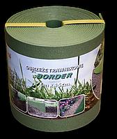 Бордюр газонный прямой BORDER 6мх15смх2.8мм. Зелёный