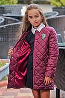 Детская демисезонная куртка №48-300