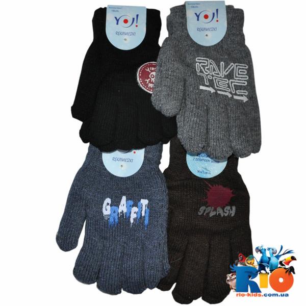 Детские вязаные перчатки (Польша), на махре, для детей 20 р (12 ед в уп)
