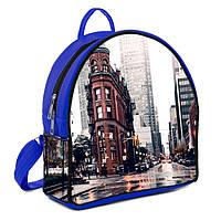 Синий модный женский рюкзак с принтом Мегаполис