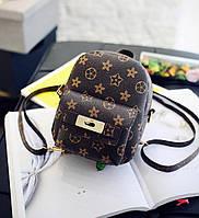 Женский рюкзак LV
