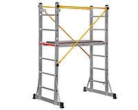 Лестничные подмости VIRASTAR 2x8 ступеней
