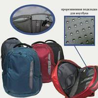 """Молодежный рюкзак """"Style"""""""
