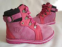 Зимние ботинки для девочки 27-32 27-32 27