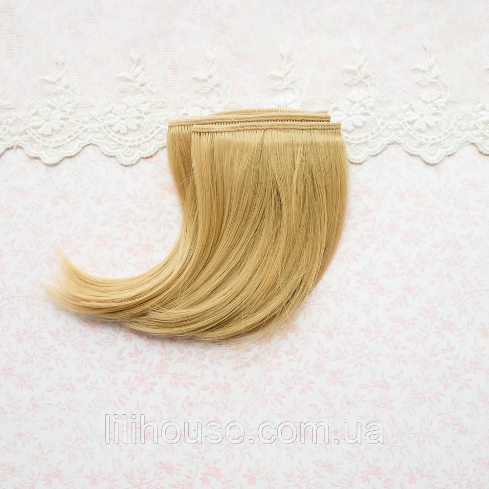 Волосы для кукол каре в трессах, светло-русые - 15 см