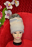Тёплая, серая женская шапка с бубоном