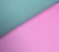 Бумага крафт упаковочная, 1 м, цвет розовый\бирюзовый