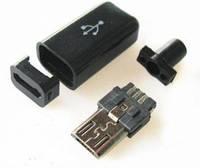 Штекер micro USB 5pin с разборным корпусом