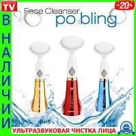 Ультразвуковой массажер для чистки лица Pobling Sonic Pore Cleanser Color