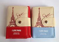 """Кошелёк для девочки, подростка """" Париж """""""