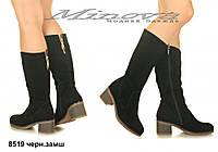Женские демисезонные замшевые сапоги на каблуке 6,5 см (размеры 36-40)