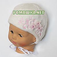 Детская зимняя термо шапочка р. 36 на выписку для новорожденного с завязками ТМ Мамина мода 3889 Розовый