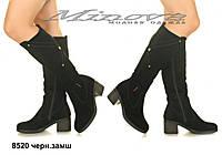 Женские зимние замшевые сапоги на каблуке 6,5 см (размеры 36-41)