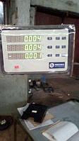 Установка УЦИ на станок горизонтально-расточной 2А622
