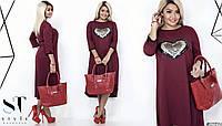 Удобное и стильное платье миди со шлейфом