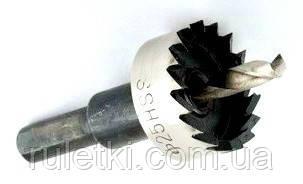 Коронка по металлу HSS — 25 мм