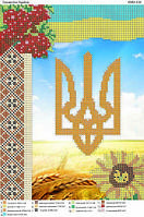 """""""Символика Украины """" Схема для вышивки бисером"""