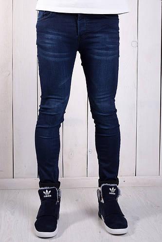 01b6fee3035 Модные мужские джинсы зауженные с потертостями - купить по лучшей цене в  Днепре от компании