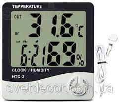 Электронный Термогигрометр  С Выносным Датчиком НТС-2