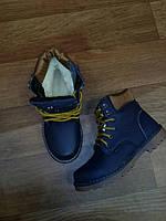 Зимняя обувь Кожа ботинки для мальчиков