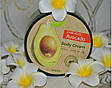 Крем для тела с Авокадо The Saem Care Plus Avocado Body Cream, 300ml, фото 2