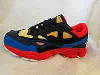 Adidas Raf Simons Ozweego 2 женские кроссовки